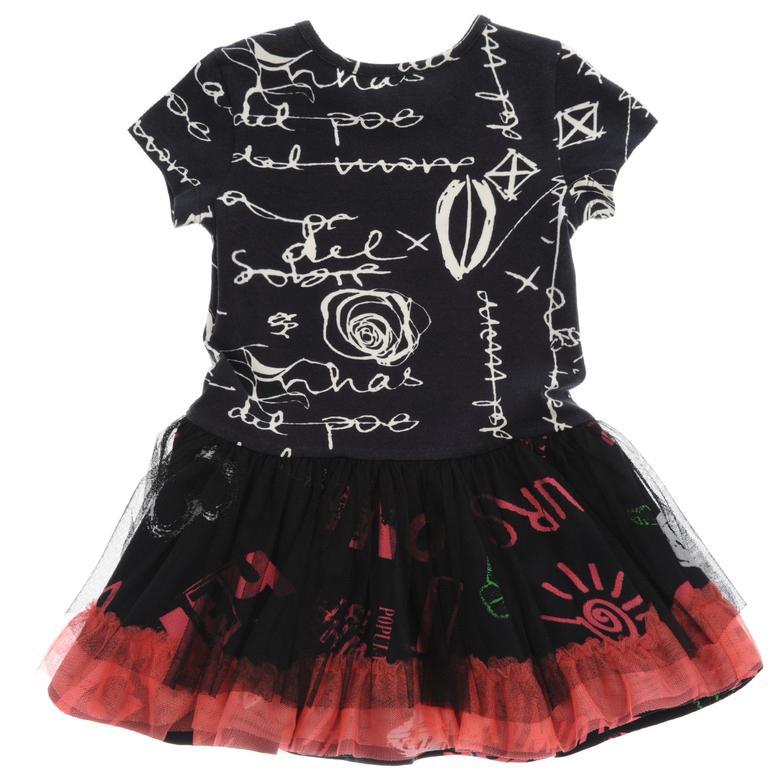 Kız Çocuk Örme Elbise 1712632100