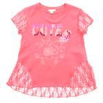 Kız Çocuk Body 1714314100