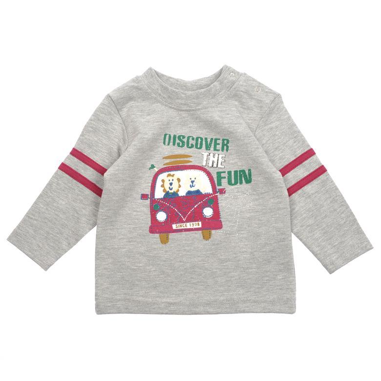 Sweatshirt 1521699100