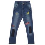 Erkek Çocuk Denim Pantolon 1711101100
