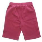 Erkek Çocuk Basic Örme Şort 1711503100