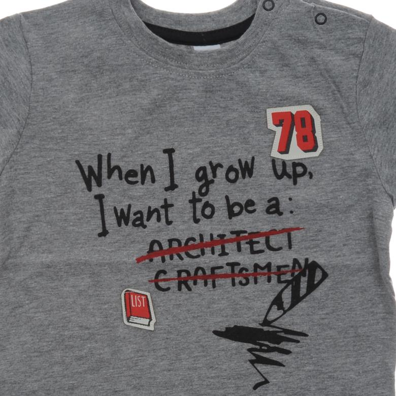 18217085 - T-shirt