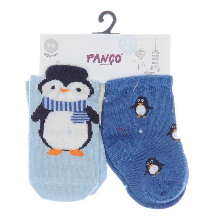 Erkek Bebek 2 li Çorap 18236010108