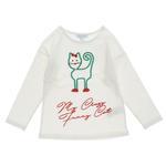 Kız Çocuk Body 18243156100