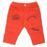 Erkek Bebek Pantolon 19111097100