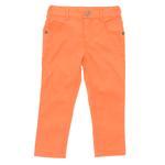 Erkek Çocuk Basic Pantolon 9931151100