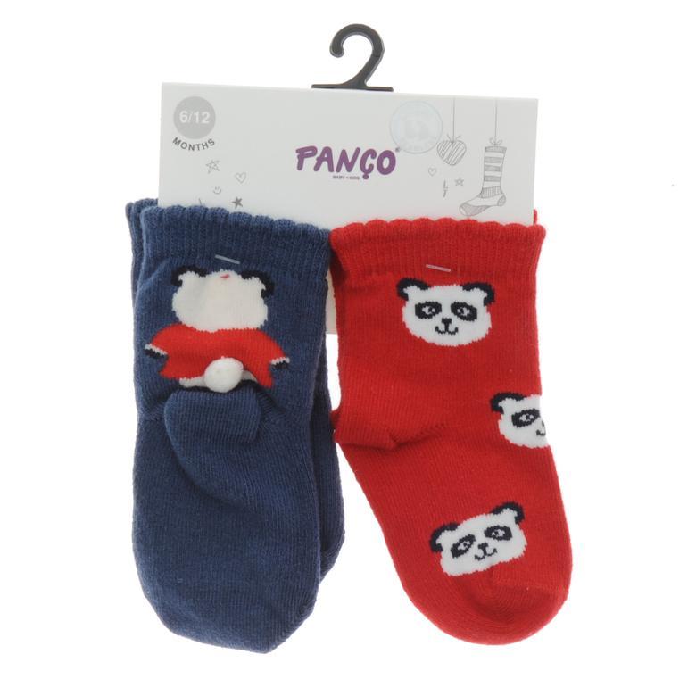 Kız Bebek 2 li Çorap 18236022108