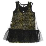 Kız Çocuk Elbise 19126064100