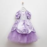 Kız Çocuk Kostüm 9930205126