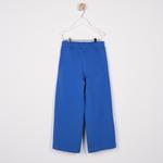 Kız Çocuk Örme Pantolon 2111GK04001