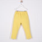 Kız Çocuk Pantolon 2111GK04011