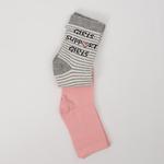 Kız Çocuk 2 li Çorap 2022GK11002