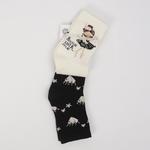 Kız Çocuk 2 li Çorap 2022GK11005