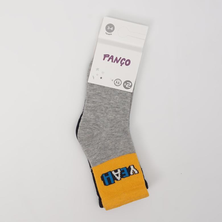 Erkek Çocuk 2 li Çorap 2022BK11003