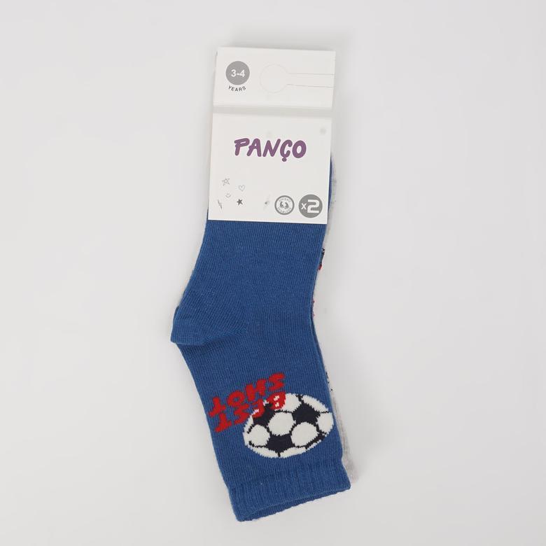 Erkek Çocuk 2 li Çorap 2022BK11007