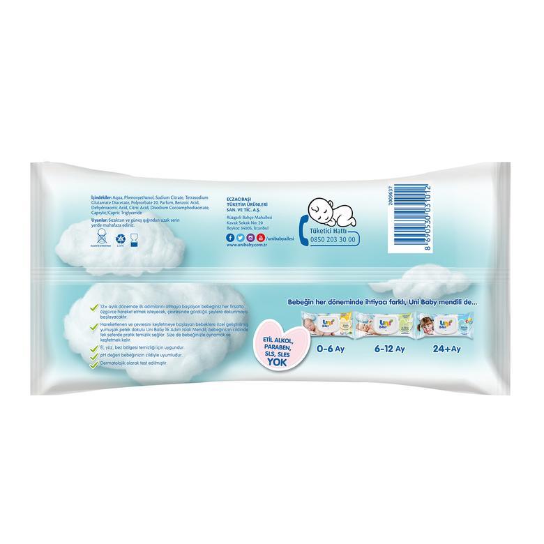 Unisex Bebek Uni Baby İlk Adım Islak Mendil 9932UB64009